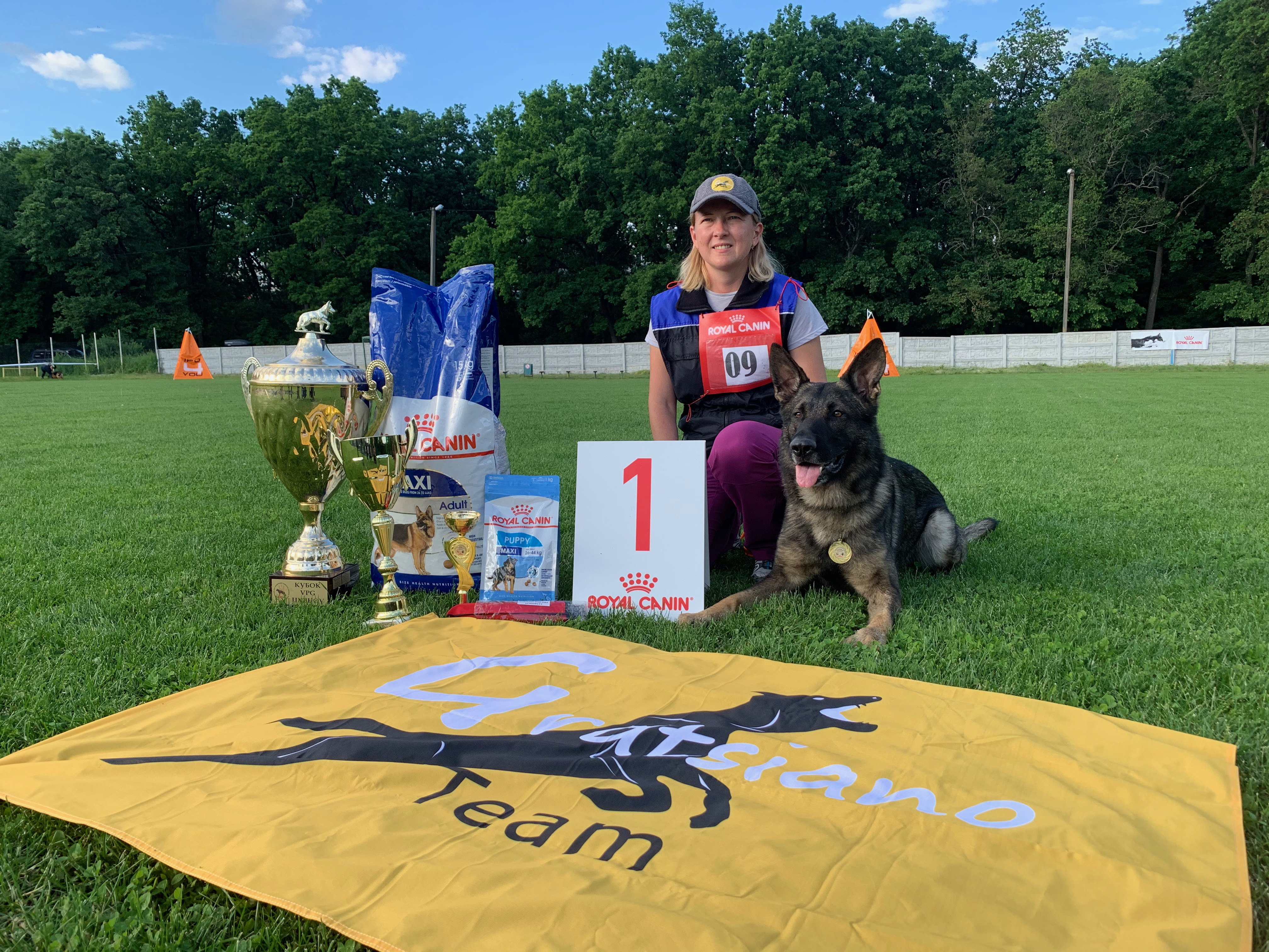 XXI Universal Championship on German Shepherd